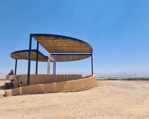 מצפה השלום, מול הרי אדום - ירדן